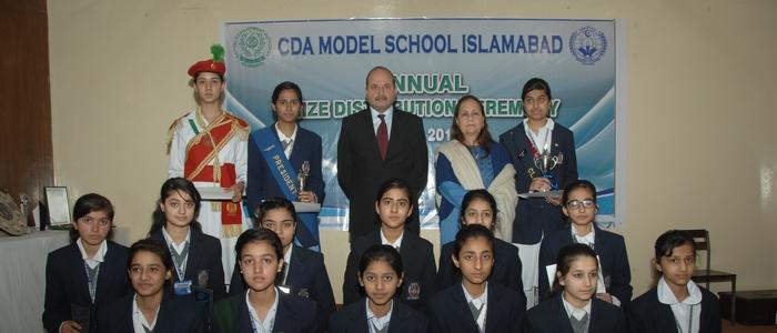CDA Model School