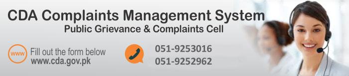 CDA Complaint System